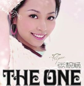 The one (2006)